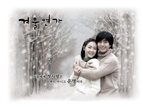 永远的初恋,永远的《冬季恋歌》——《冬季恋歌》被视为最爱的原因 - 網際飛星 - 飛馳在天國花園夜空上的流星-網際飛星★